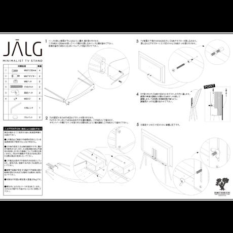 JALG HAIRPIN TV STAND / RAW