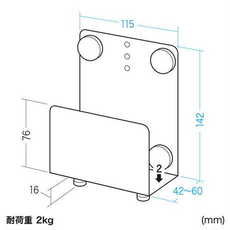 テレビ・液晶ディスプレイVESAマウント取り付けHDDホルダー