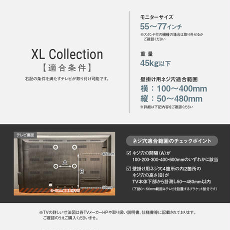 JALG TV STAND/XL COLLECTION - WALNUT NATURAL OIL WAX