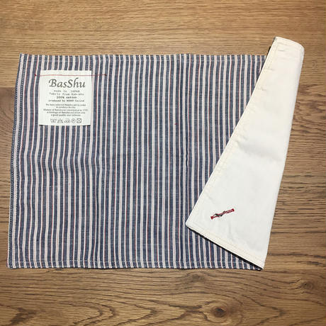 Place Mat - Trico Stripe NAVY