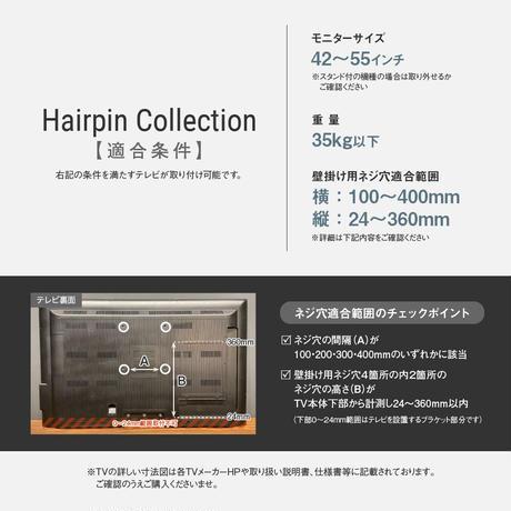 JALG TV STAND/REGULAR - HAIRPIN BLACK