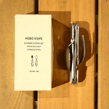 Hobo Knife