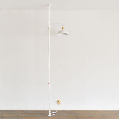 201 Lamp Arm S - White