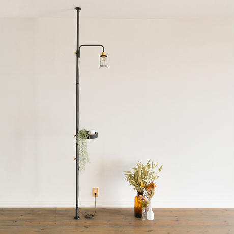 201 Lamp Arm S - Black