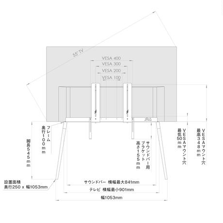 JALG TV STAND/REGULAR - BIRCH WHITE