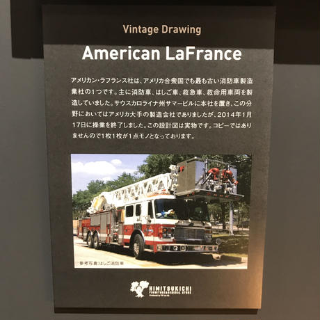 American Vintage Drawing - Connection