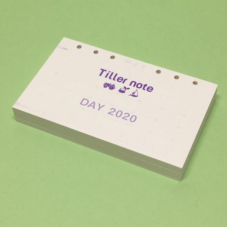 ティラーノート2021バインダーセットLD