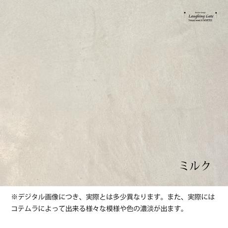 """モールテックス ダイニングテーブル ASHGRAY""""38"""" 脚TYPE:A  1400/850"""