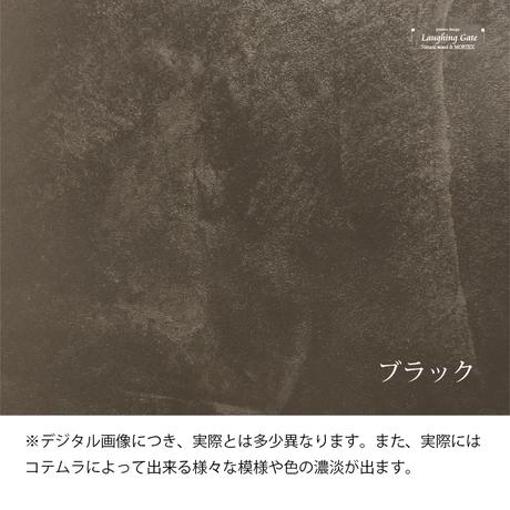 """モールテックス ダイニングテーブル ASHGRAY""""69"""" 脚TYPE:B 1600/900"""