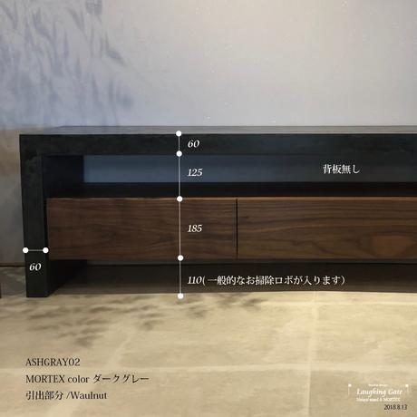 """モールテックス TVボード ASHGRAY""""02"""" オーク 1920"""