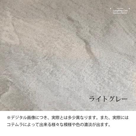 """モールテックス ダイニングテーブル ASHGRAY""""38"""" 脚TYPE:B 1800/900"""