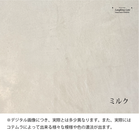 """モールテックス ダイニングテーブル ASHGRAY""""38"""" 脚TYPE:M 1400/850"""