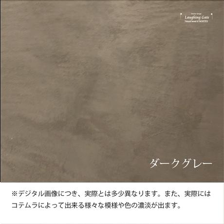 """モールテックス ダイニングテーブル ASHGRAY""""38"""" 脚TYPE:B 1400/850"""
