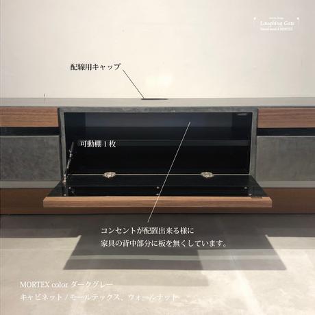 """フロートタイプ TVボード SYRAH""""01""""- ALLMORTEX"""