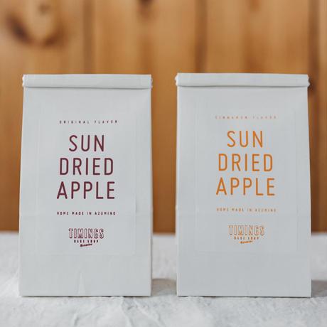 サン・ドライド・アップル シナモンフレイバー 100g <SUN DRIED APPLE Sinnamon Flavor>