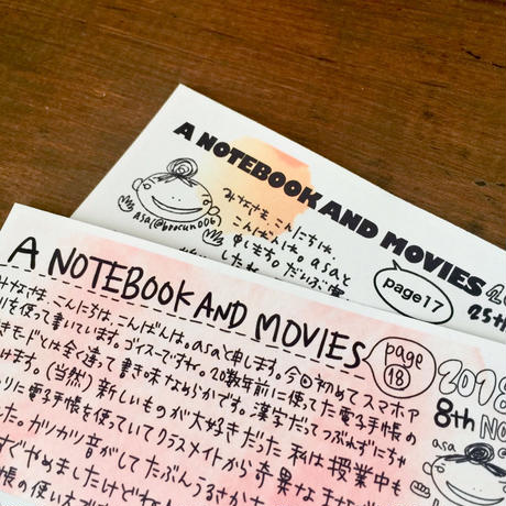 A NOTEBOOK & MOVIES page17+18