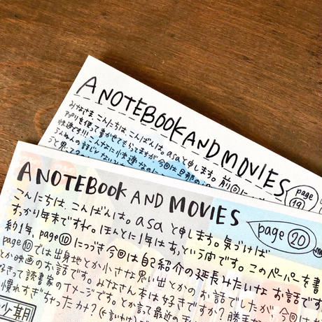 A NOTEBOOK & MOVIES page19+20