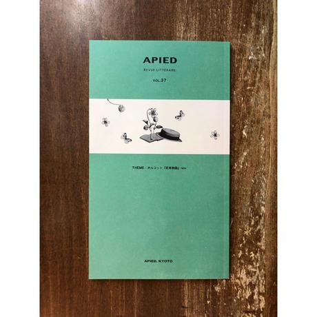 APIED vol.37