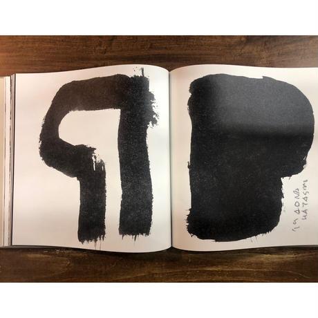 林青那作品集『KUROMONO』