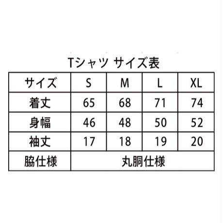 諸星大二郎グッズ Tシャツ(カオカオ様)