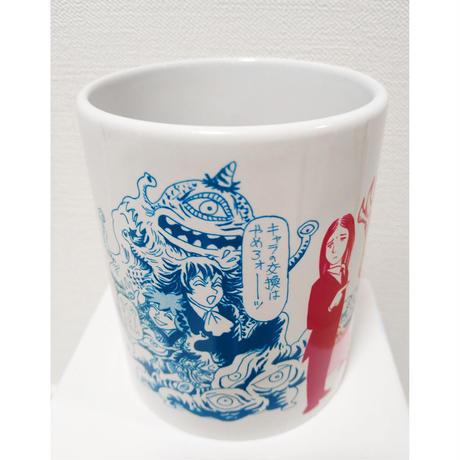 諸星大二郎×高橋葉介 コラボレーションイラスト マグカップ