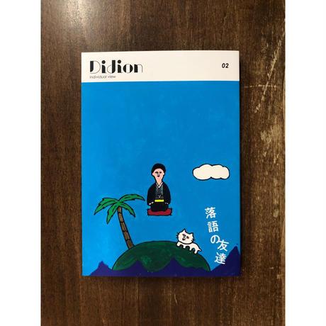 Didion 02