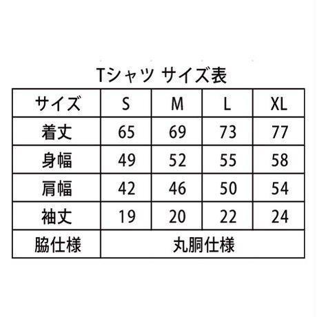諸星大二郎グッズ Tシャツ (コドワ)