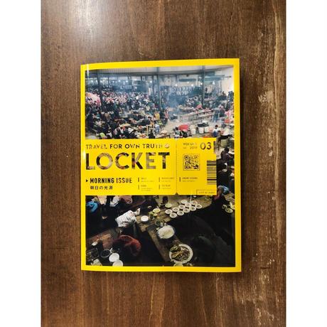 『LOCKET』第3号