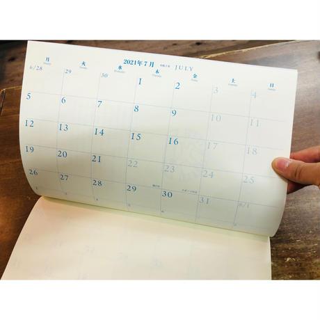 月間・週間予定帳(2021年・下半期)