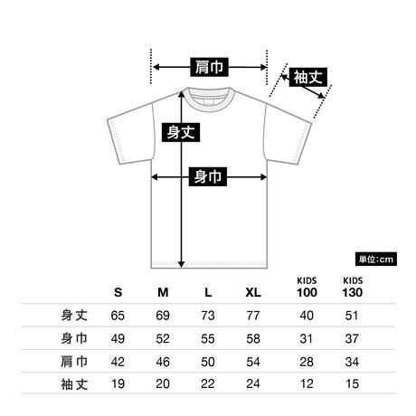 小心ズのTシャツ(パープル)