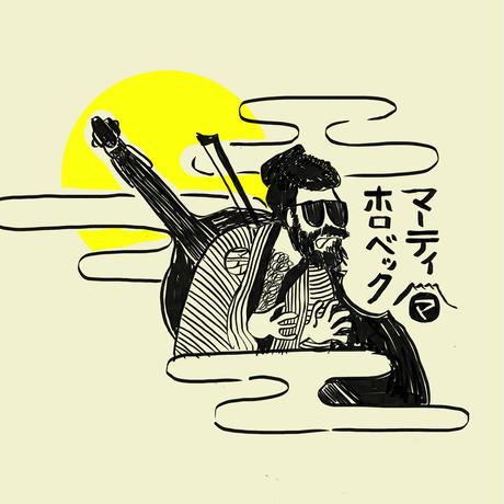 Maruo Horibeh Tote / マー亭ホロ兵衛のトート