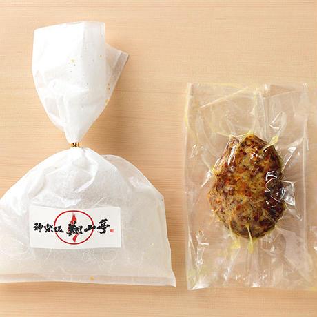 黒毛和牛しぐれハンバーグ 5個セット【神楽坂翔山亭(東京都)】