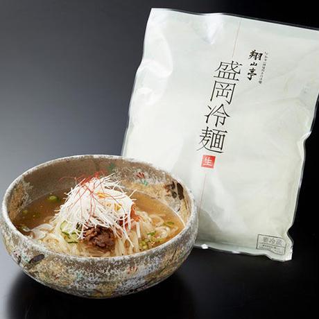 【憩】 家庭のお食事プラン