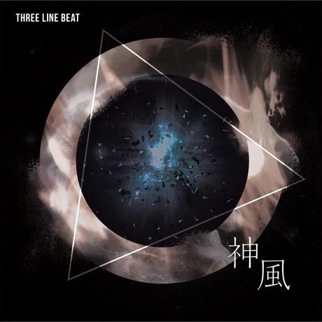 神風(1st single CD)