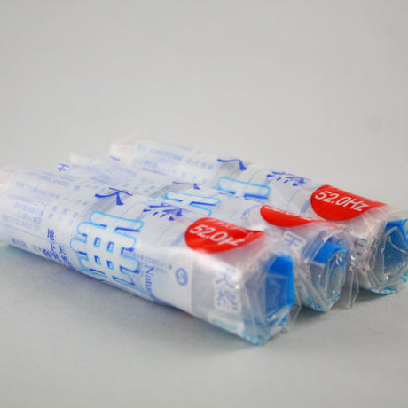 垂水氷 1リットル×20パック