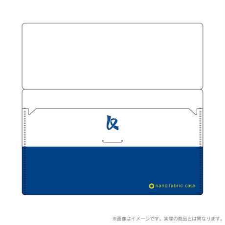 TNOC NANO FABRIC MASK CASE(ナノファブリックマスクケース) KAITO