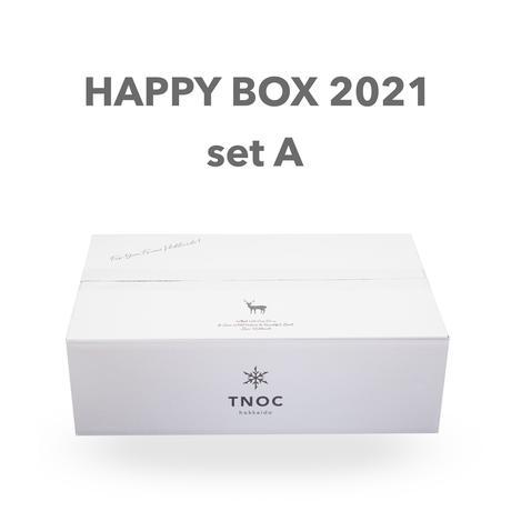 【期間&数量限定】HAPPY BOX 2021 setA