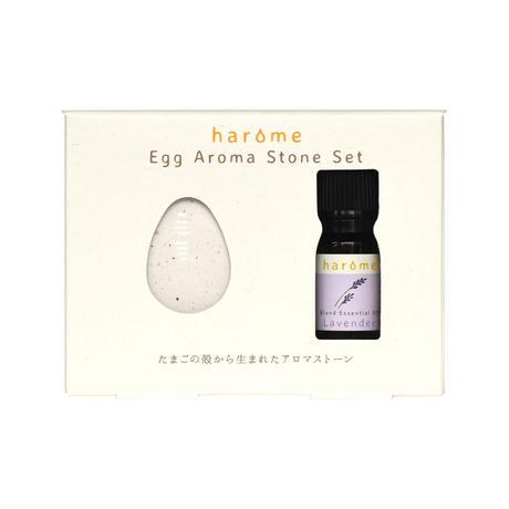 卵のアロマストーン