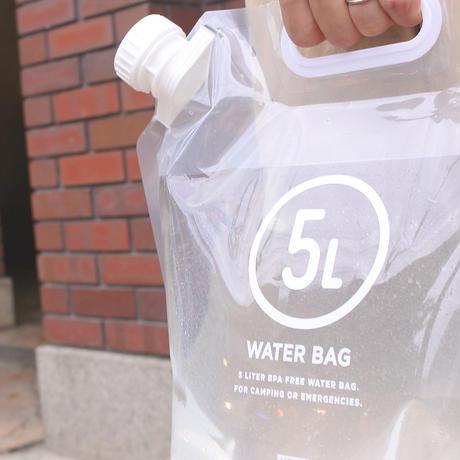 """Water Bag """"3L"""""""