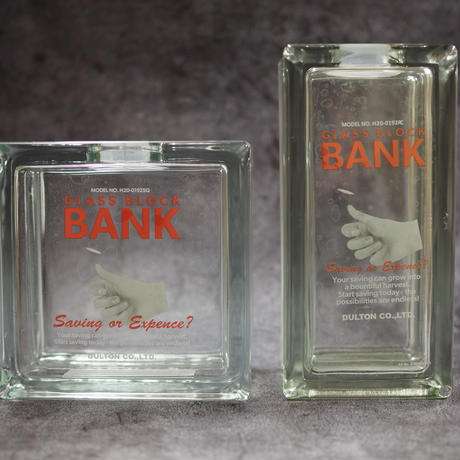 GLASS BLOCK BANK
