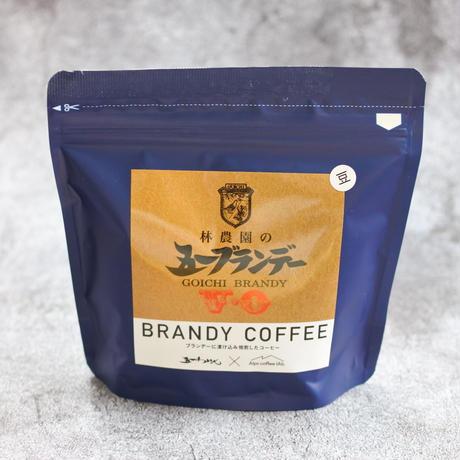 BRANDY COFFEE (bean)