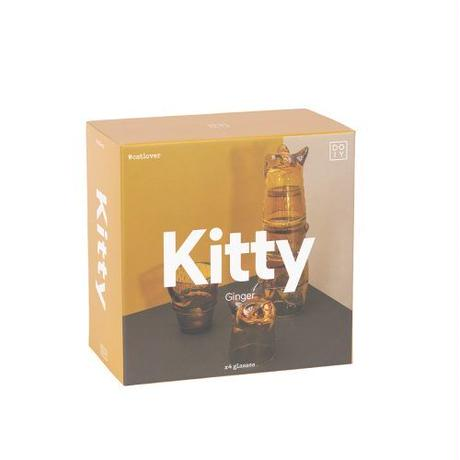 """Kitty Stackable Glass """"Ginger"""""""