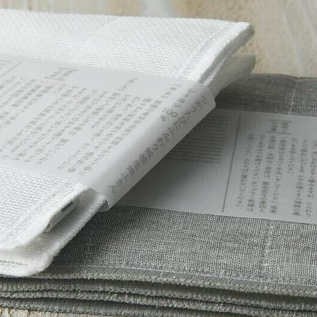 CHARCOAL MOSQUITO NET CLOTH