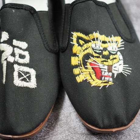 Kung-Fu Shoes