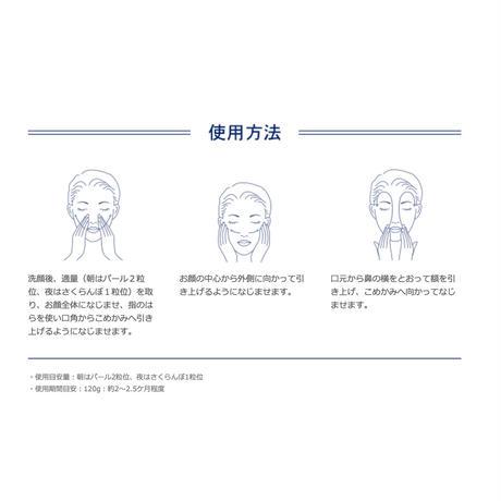 Dr.Ci:Labo Aqua-Collagen-Gel Enrich-Lift-EX Placenta 120g