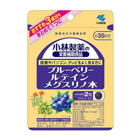 KOBAYASHI Pharmaceutical Blueberry + Lutein + Acer maximowiczianum 70capsules 35days