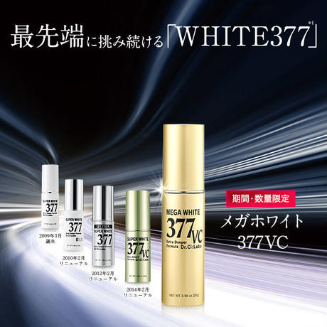 Dr.Ci:Labo MEGA WHITE 377VC 28g <Limited>