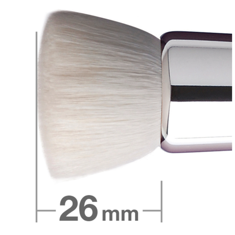 HAKUHODO B series B527 Powder Brush D Goat