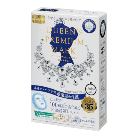 Queen's Premium Mask 35ml*4sheets (2types)