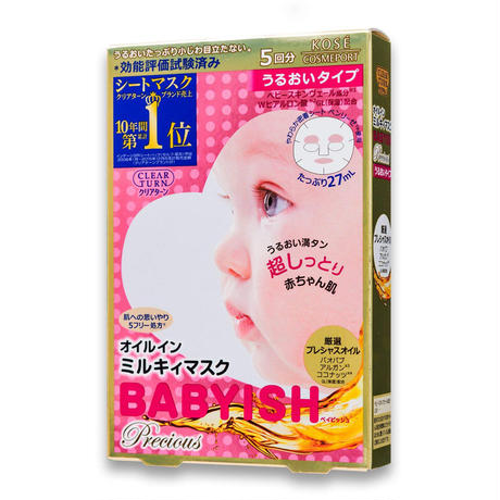 KOSE CLEAR TURN Babyish Precious Oil-in-Milky Mask 5sheets (3types)